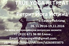TRUE YOGA RETREAT SAMUI THAILAND